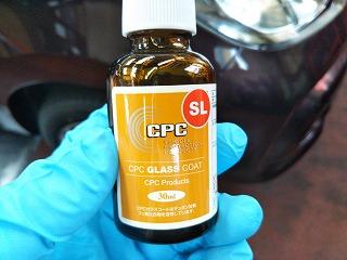 CPCグラスコート