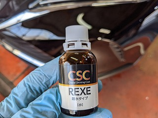 CSC親水タイプ